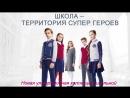 Школьная одежда от faberlic модели- наши детки!