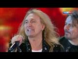 Боже, какой пустяк - Александр Иванов и Группа Рондо