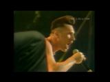 Танцы в лазерном дыму - Кар-Мэн 1993