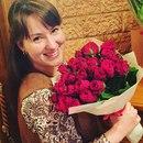 Александра Чарикова фото #33