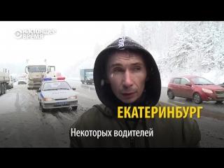 Дальнобойщики России продолжают свой протест