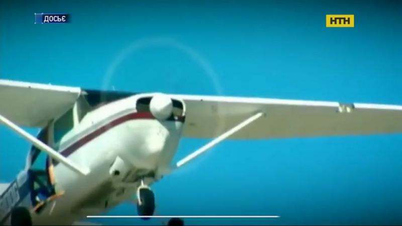 Таємниче зникнення літака в Бермудському трикутнику.