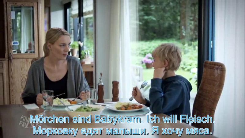 Ich will Fleisch! - Knallerfrauen mit Martina Hill3
