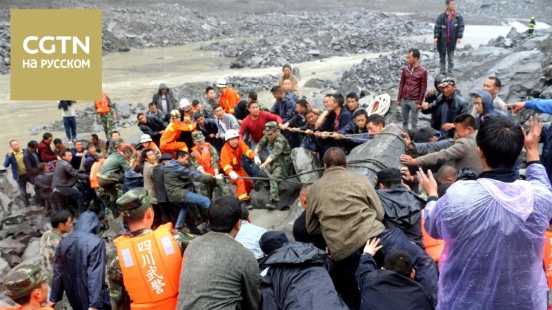 Оползень в провинции Сычуань: По меньшей мере 10 человек погибли, 93 числятся пропавшими без вести