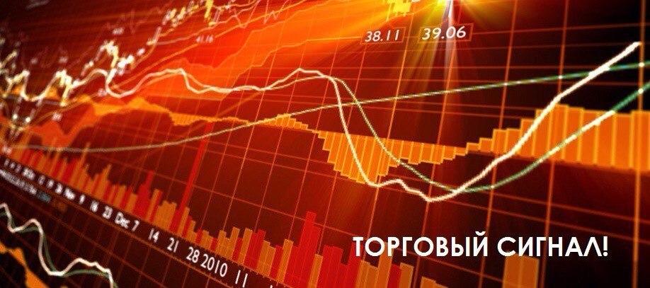Англоязычные биржи вечных ссылок