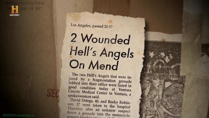 History «Вне закона: Ангелы ада (5). Преступая закон» (18, Документальный, криминал, 2015)