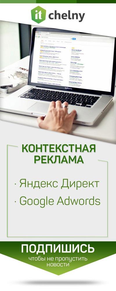 Айти челны создание сайтов как сделать свой мобильный сайт через телефон