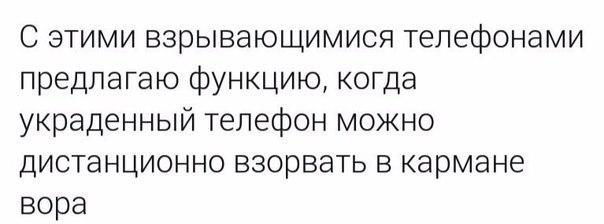 Фото №434846309 со страницы Никиты Андреева
