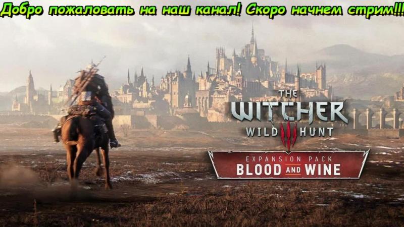 Прохождение Ведьмак 3: DLC