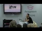 Георгий Павленко: fashion-фотография (Академия re:Store)