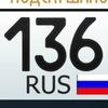 Подслушано Воронеж