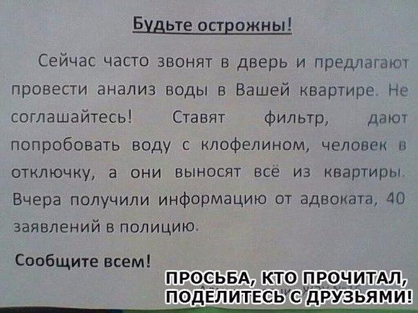 Фото №440114954 со страницы Ольги Ивановой