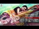Rangeela 2017 Jukebox Telugu Movie Songs Rekha Baj, Nidhi Singh, Navya, Veeresh