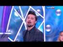 Дима Билан - Не молчи (Новогодний Голубой огонёк 2016) - YouTube
