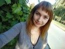 Алина Витальевна фото #24