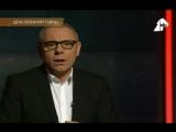 День Военной тайны с Игорем Прокопенко 6 часть