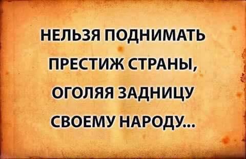 https://pp.userapi.com/c836621/v836621580/41f53/MvesVU-DQWA.jpg