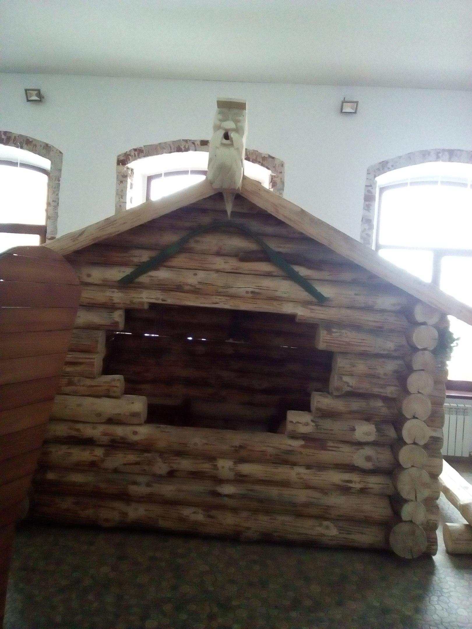 Дом Трех медведей (27.02.2017)