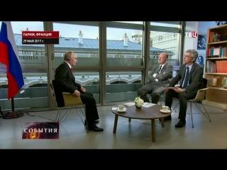 Путин призвал западных лидеров разобраться, кто у них