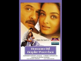 Моё сердце-для тебя / Hamara Dil Aapke Paas Hai (2000)