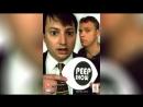 Пип шоу (2003