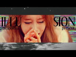 Fanfic-trailer | Illusion | Infinite | Myungsoo | ACupOfTea