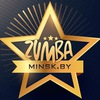 | Zumba ® in Minsk | Зумба в Минске |
