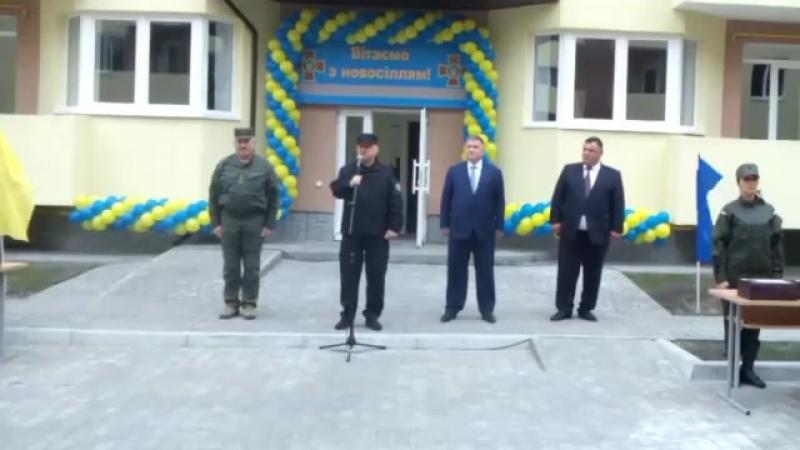 Вручення сертифікатів на отримання житла військовослужбовцям Національної гвардії України
