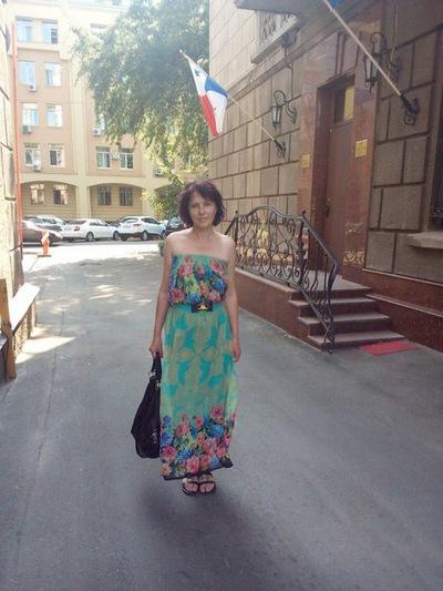 Татьяна Лариенчук