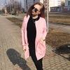 Алина Матюшенко