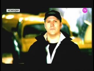 Земфира - Искала (RU TV) НЕЗАБУДКИ