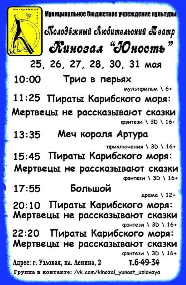 """Премьеры в """"Юности"""""""