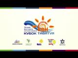 III Летний областной фестиваль детских команд КВН