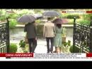 Уильям, Кейт и Гарри посетили Белый сад в Кенсингтонском дворце, 30.08.2017