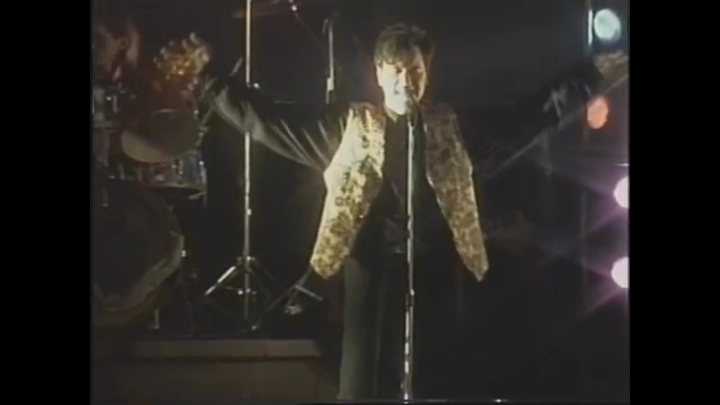 Валерий Меладзе Балерина 1991 год