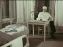 «Второе рождение» (1980) - социальная драма, реж. Тимур Золоев