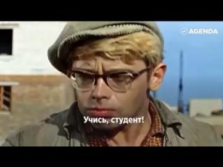 Лучшие цитаты о труде из советских фильмов