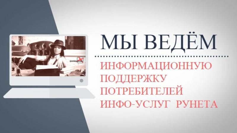 Инфобизнес Без Правил: сайт сообщества ВК и FB