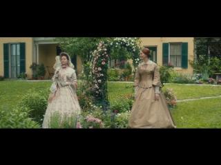 Тихая страсть / A Quiet Passion (2016) HD 720p
