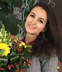 Irina Mazur