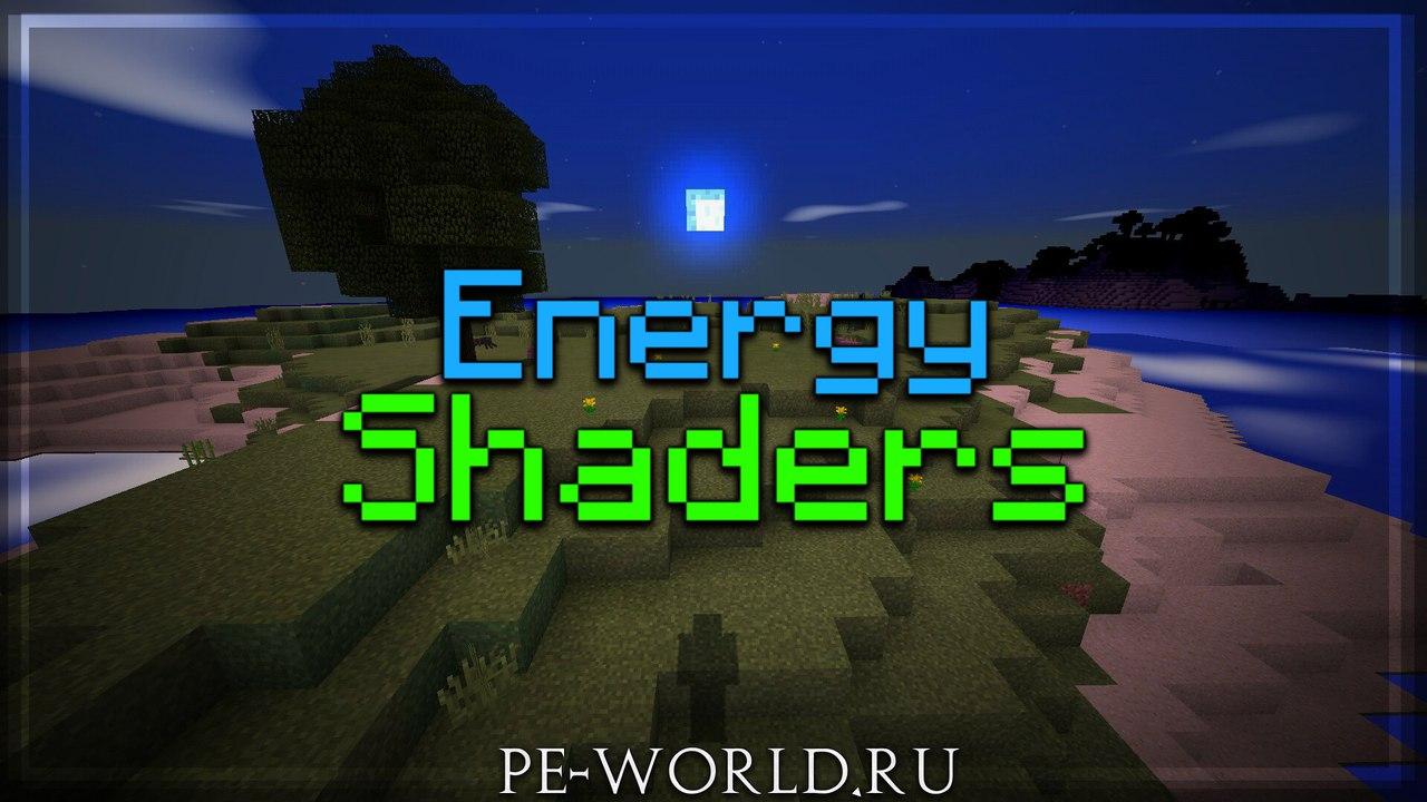 Скачать шейдеры для Minecraft PE 1.1.4, 1.1.0 и 1.0.0 ...