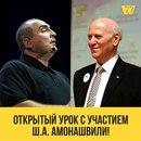 Владимир Довгань фото #49