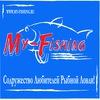 MY-FISHING.RU | МОЯ РЫБАЛКА.РУ | МАЙФИШИНГ.РУ