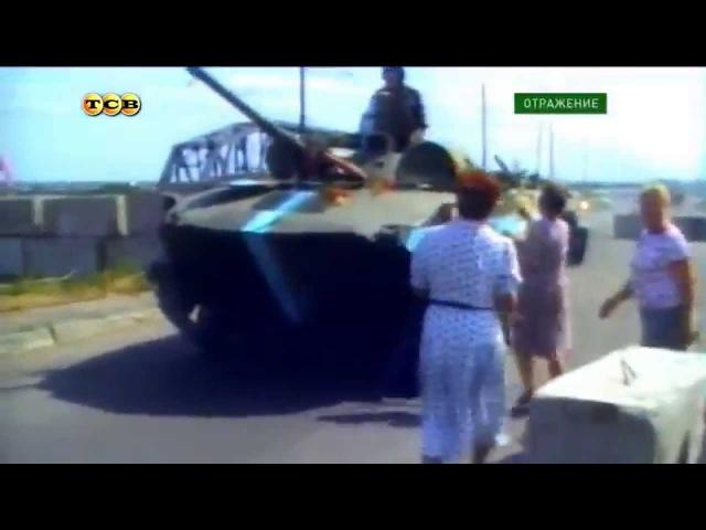 Миротворцы на Днестре. 1992-2014 гг.