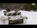 Файна Юкрайна 65 - боишься танк