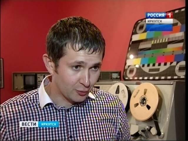 Японский радиолюбитель с позывным «Консу» за тысячи километров поймал волну «Радио России Иркутск»