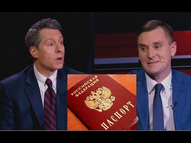 Бом и Корейба - дайте мне паспорт России