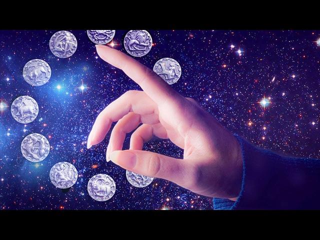 Гороскоп на рунах на июнь 2017 для всех знаков зодиака