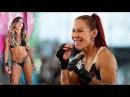 Самая ОПАСНАЯ Женщина в МИРЕ CRIS CYBORG Мотивация от ЧЕМПИОНКИ UFC