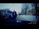 Учителя на дорогах - Быдло за рулем / Драки и разборки